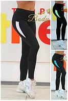 """Спортивные лосины для фитнеса большых размеров с высокой посадкой модель """"Капля"""" 1202 черные, фото 1"""