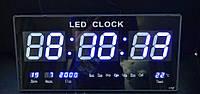 Часы настенные электронные YX4622 синяя подсветка