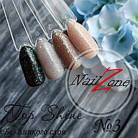 Финишное покрытие для гель лака и геля с микроблеском Sweet Nails №3-15мл без липкого слоя.
