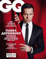 Журнал мужской GQ (Gentlemen's Quarterly) №05 май 2019