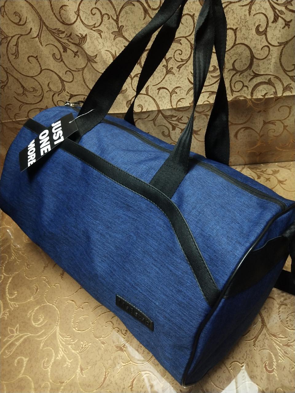 (24*45 маленький)Спортивная сумка puma с местом для обуви мессенджер СПОРТ дорожная сумка только ОПТ