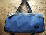 (24*45 маленький)Спортивная сумка puma с местом для обуви мессенджер СПОРТ дорожная сумка только ОПТ, фото 2