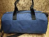 (24*45 маленький)Спортивная сумка puma с местом для обуви мессенджер СПОРТ дорожная сумка только ОПТ, фото 3