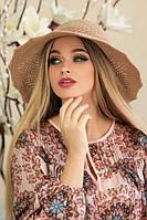 """Летняя женская шляпа """"Гермиона"""",бежевая, фото 1"""