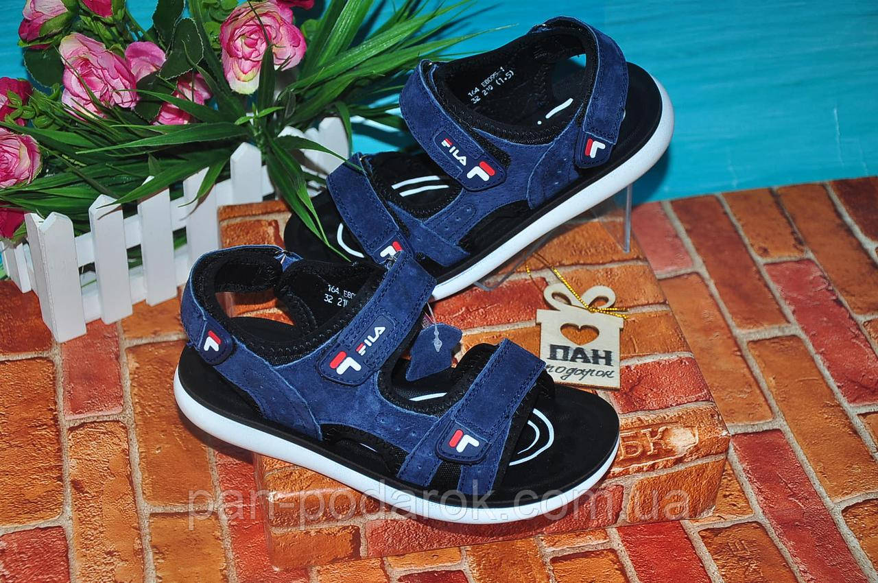 c71921f79 Стильные, удобные детские босоножки для мальчиков ТМ Канарейка,32-37р  сандали