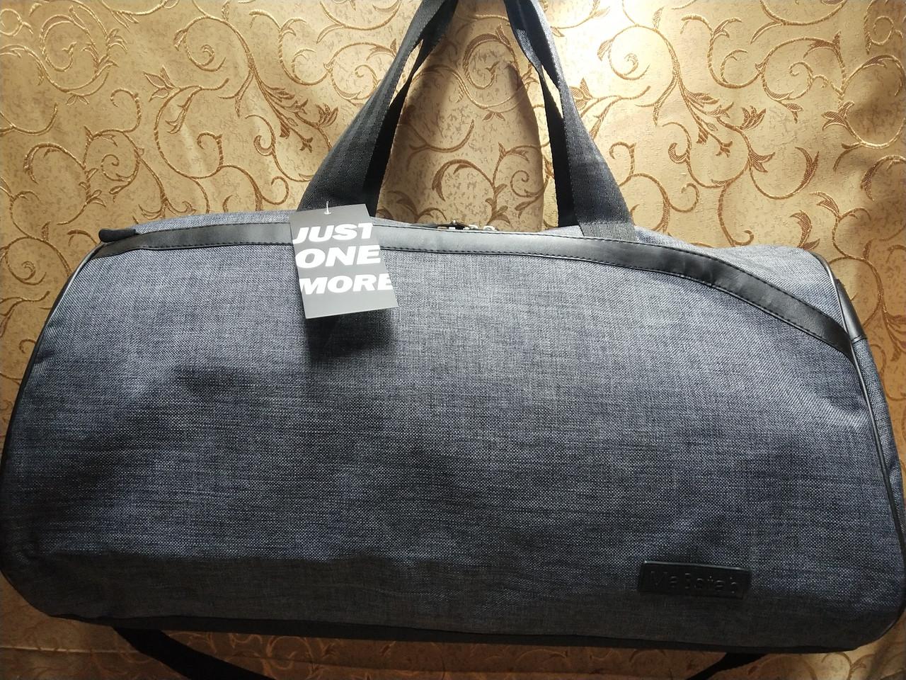 (27*50 большое)Спортивная сумка puma с местом для обуви мессенджер СПОРТ дорожная сумка только ОПТ