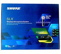 Радиосистема Shure SLX Beta58A