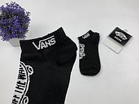 Носки Vans (черный)