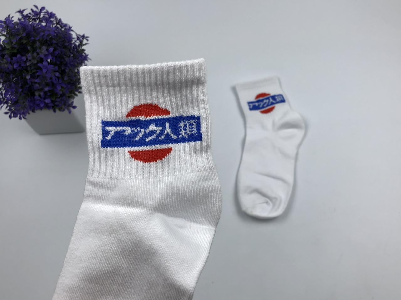 Носки More Than Dope - средние -  Япония (белые)