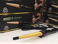 Конусная плойка для завивки волос Rozia HR-713 керамика