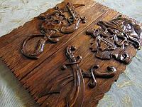 Нарды резные деревянные , фото 1