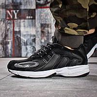 Кроссовки мужские Adidas Galaxy в стиле Адидас Гелекси, замша, текстиль код OO-15915. Черные