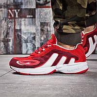 Кроссовки мужские Adidas Galaxy в стиле Адидас Гелекси, замша, текстиль код OO-15914. Красные