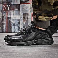 Кроссовки мужские Adidas Galaxy в стиле Адидас Гелекси, замша, текстиль код OO-15911. Черные