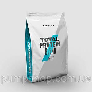 Багатокомпонентний протеїн MyProtein Total Protein Blend 2500 м