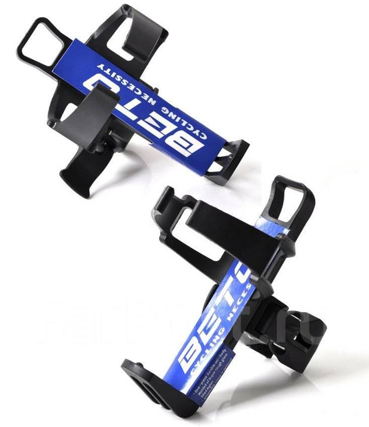 Велосипедный флягодержатель универсальный BETO