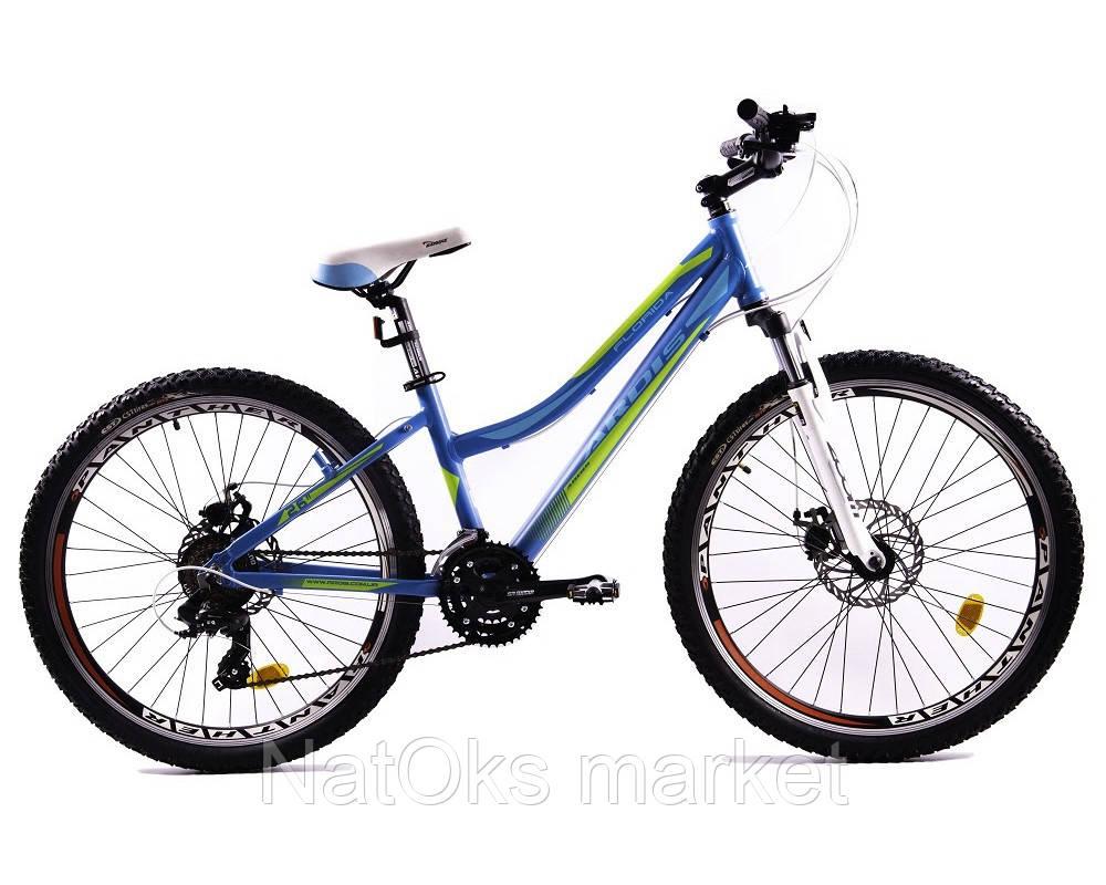 """Велосипед ARDIS 26"""" MTB AL """"FLORIDA"""""""