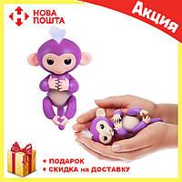 Интерактивная ручная обезьянка Fingerlings Happy Monkey Bella ФИОЛЕТОВЫЙ