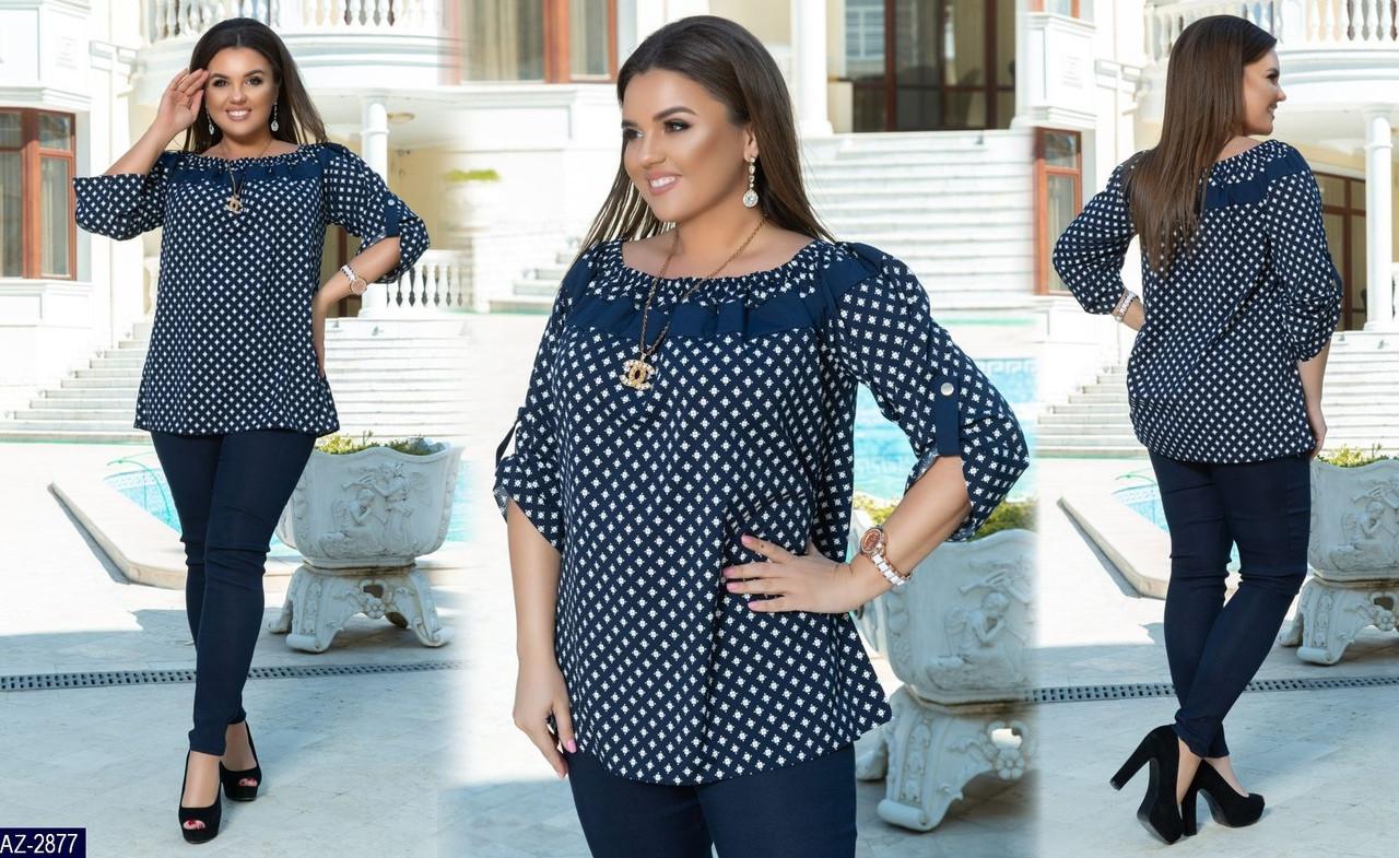Женский стильный костюм джегинсы джинс-бенгалин + блуза софт размер 50-52 54-56 58-60