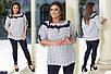Женский стильный костюм джегинсы джинс-бенгалин + блуза софт размер 50-52 54-56 58-60 , фото 2