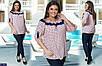 Женский стильный костюм джегинсы джинс-бенгалин + блуза софт размер 50-52 54-56 58-60 , фото 3