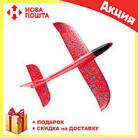 Сверх быстрый метательный самолет планер трюкач на дальнее расстояние (Красный), фото 1