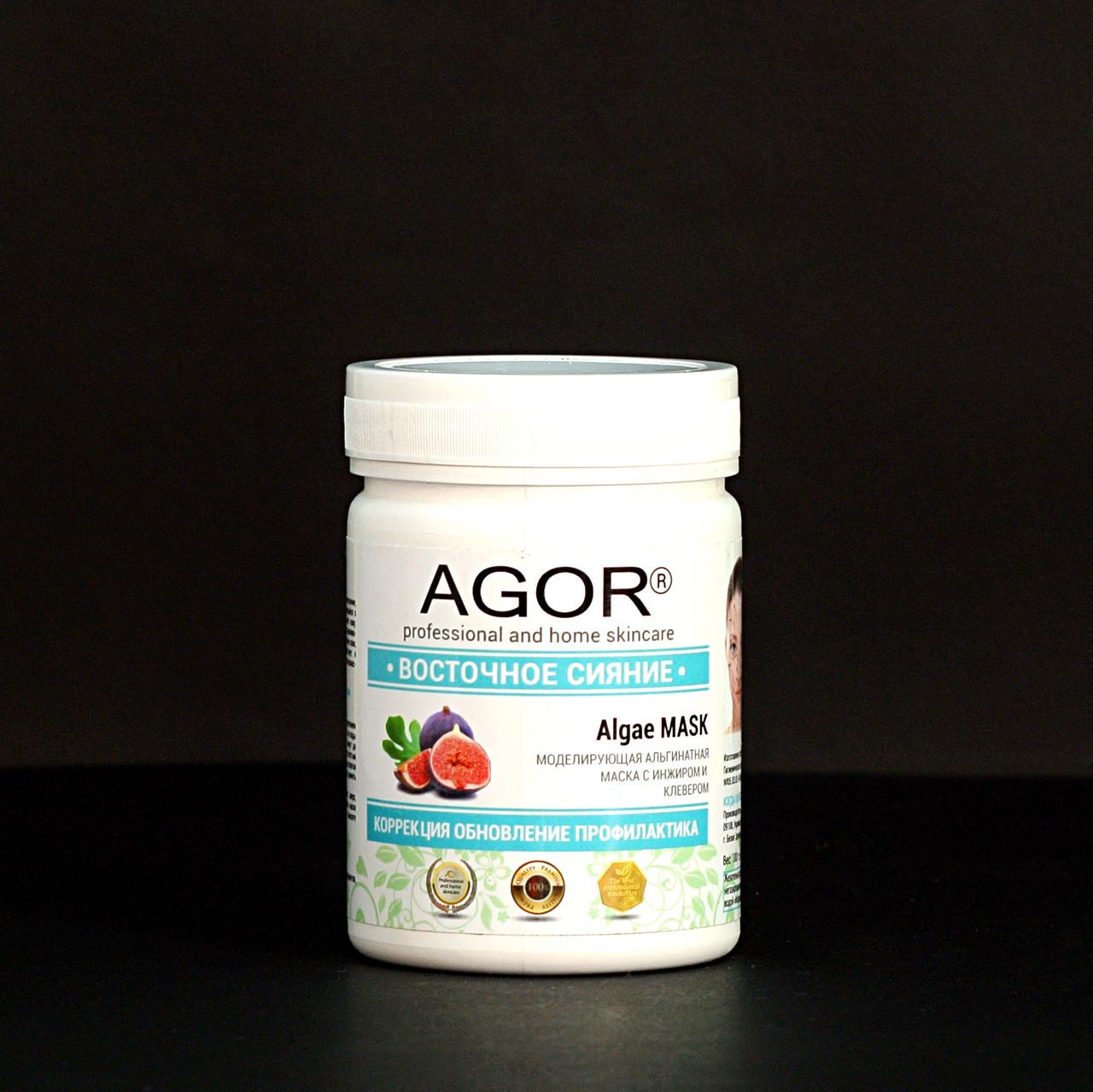 Альгінатна маска СХІДНЕ СЯЙВО від Agor 200 грам. Пом'якшує, живить, зволожує, відновлює шкіру