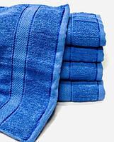 Полотенце 140х70. Цвет синий, фото 1