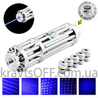 Фонарь лазер YX-B017 синий, встр. аккум., ЗУ microUSB, 5 насадок, PowerBAnk, Box