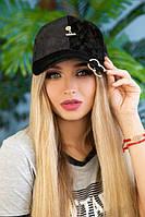 Велюровая женская кепка  «Блэз»,черная