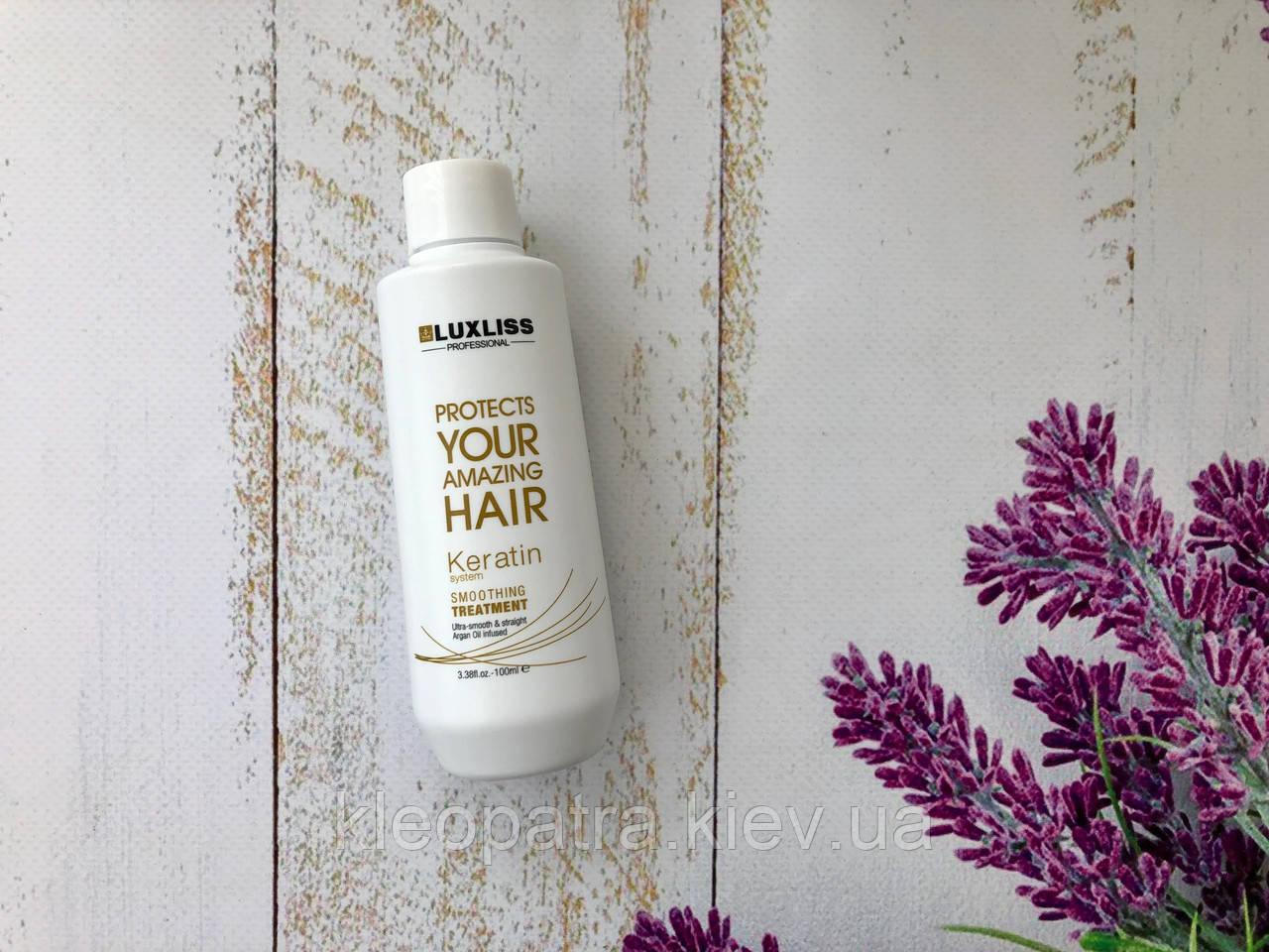 Кератин для волос люкслисс Luxliss Keratin Smoothing Treatment 100мл.