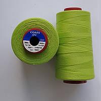 Нитки Coats Epic 01279 / 120, 5000м