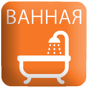 изображение умягчитель для ванной