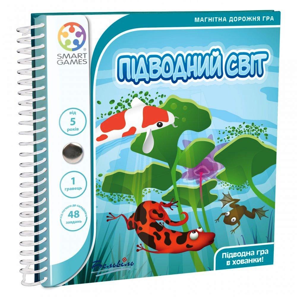 Дорожная Магнитная игра головоломка Подводный мир (Підводний світ) Smart Games