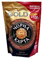 Кофе Черная Карта Gold 500г