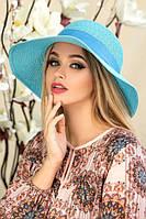 """Летняя женская шляпа """"Кловер""""голубая, фото 1"""