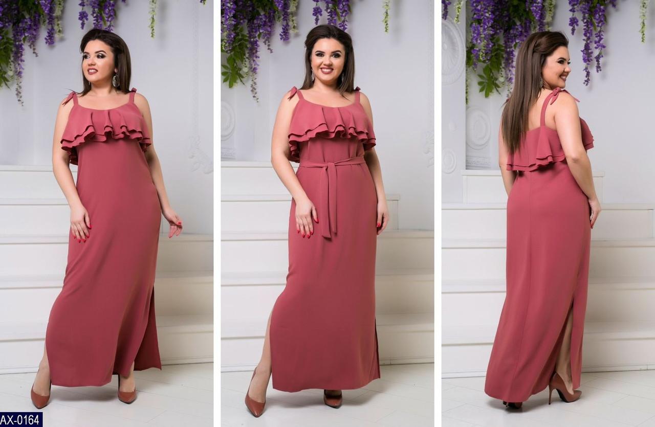 Длинное женское платье на бретелях универсальный 48-54