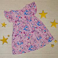 1a3f1580cdb67a Плаття для дівчаток в Украине. Сравнить цены, купить потребительские ...