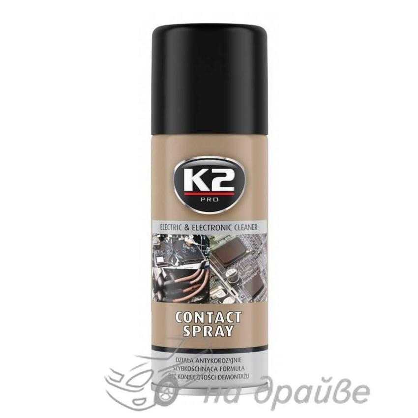 Очиститель контактов Contact Spray 400мл W125 К2
