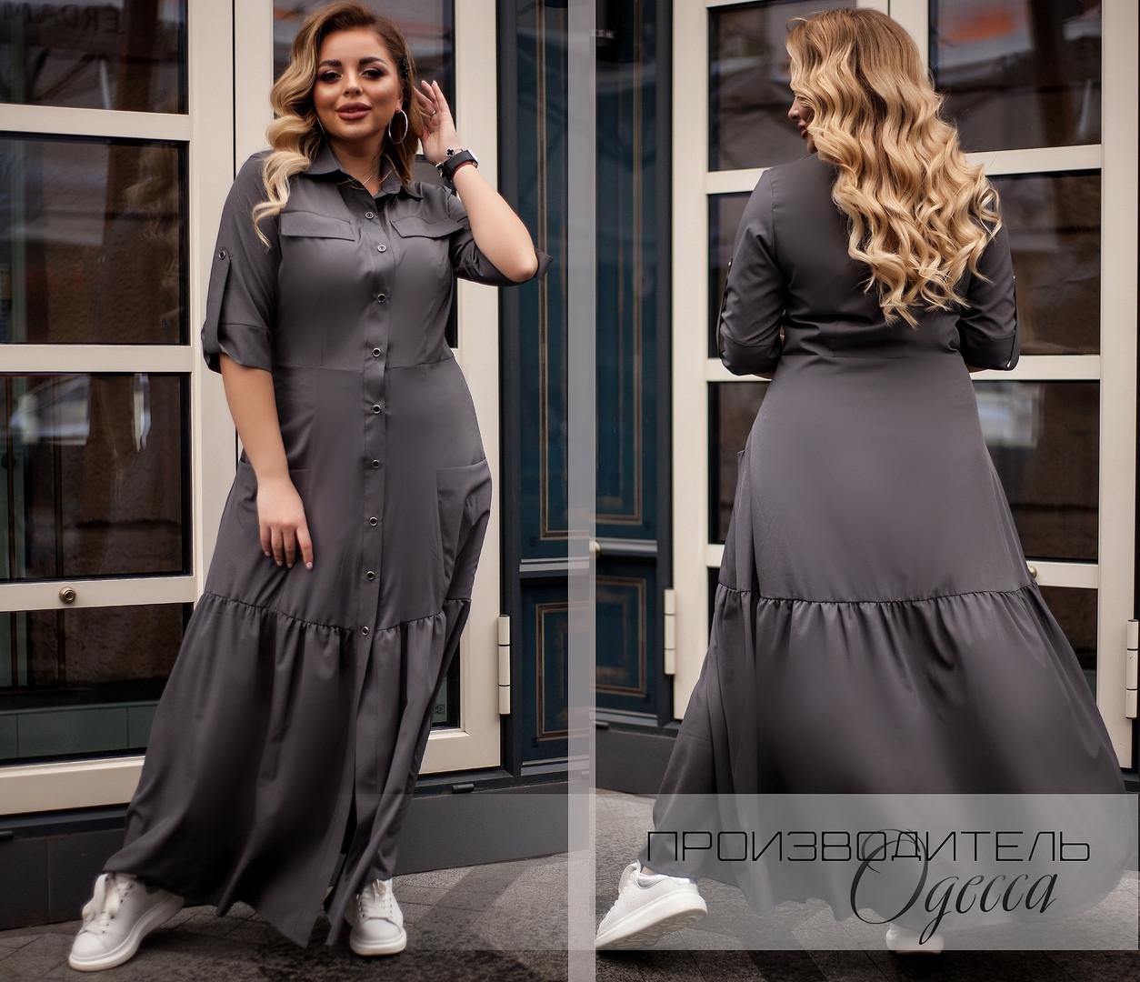Оригинальное женское платье с бергалина