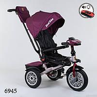 Велосипед Best Trike 9288