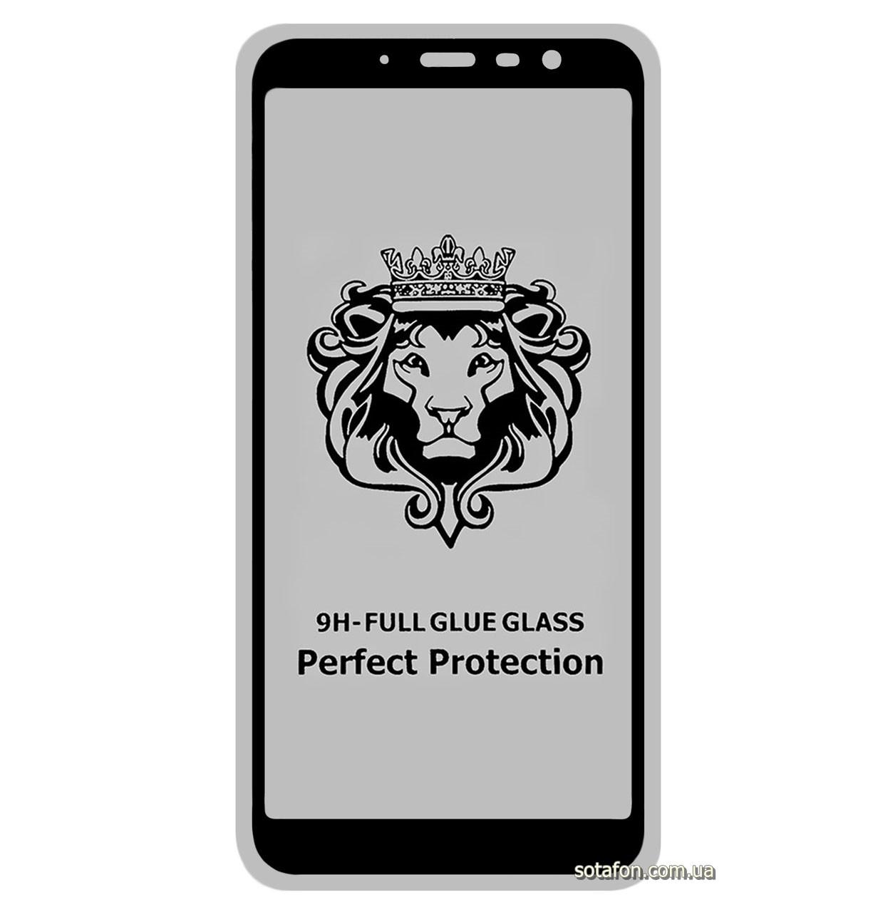 Защитное стекло 5D Full Glue для Meizu M6t Black (Screen Protector 0,3 мм)