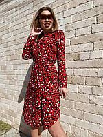 9d5bed97603 Женское платье красного цвета в Украине. Сравнить цены