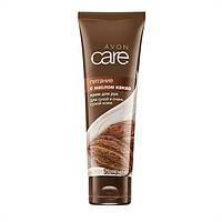 Крем для рук з маслом какао «Живлення» (75 мл)