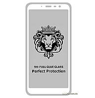 Защитное стекло 5D Full Glue для Meizu M6t White (Screen Protector 0,3 мм)