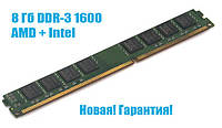 Kingston DDR3 8 Gb 1600 MHz (VKR16N11/8)