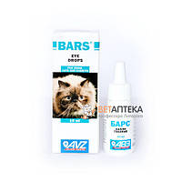 Барс 10 мл капли глазные для кошек и собак АВЗ срок 08.2019