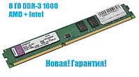 Kingston DDR3 4 Gb 1333 MHz (VKR1333D3N9/4G)