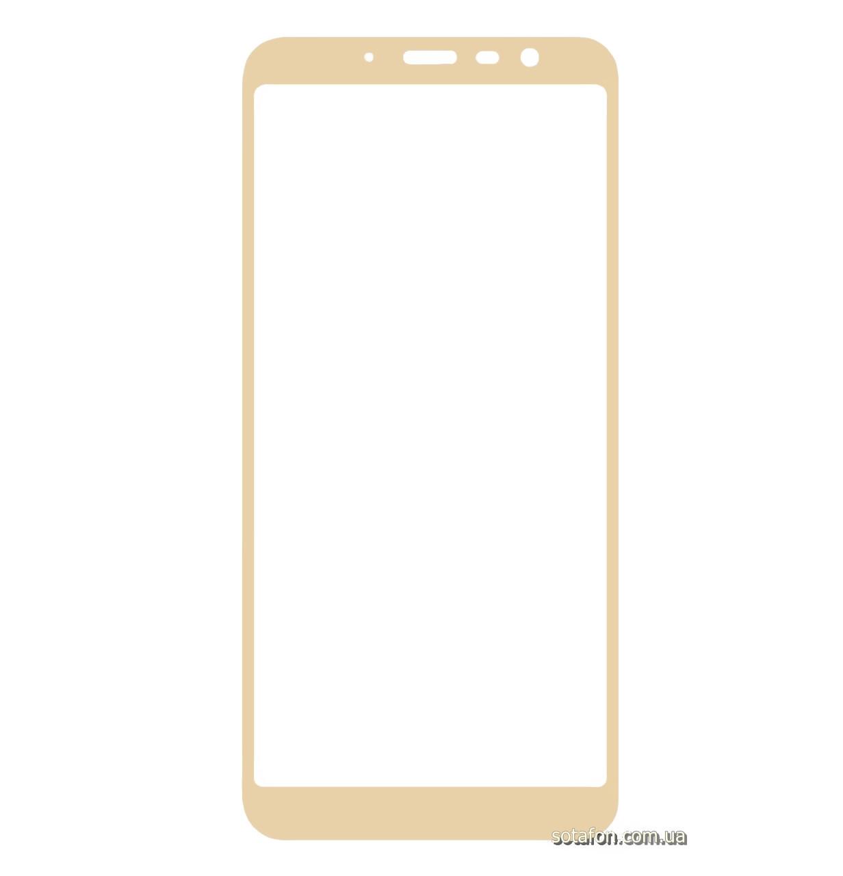 Защитное стекло Full Screen для Meizu M6t Gold (Screen Protector 0,3 мм)