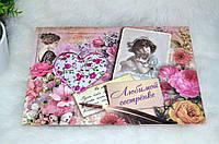 Открытка с Аромо-саше Любимой сестренке в конверте